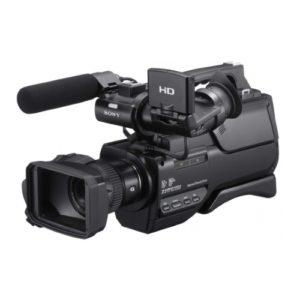 Sony HXR MC2000E