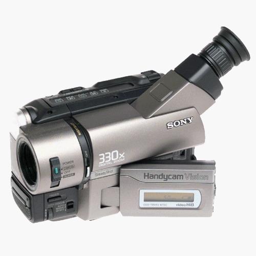 hi-8 camera