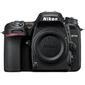 Nikon D7500 huren